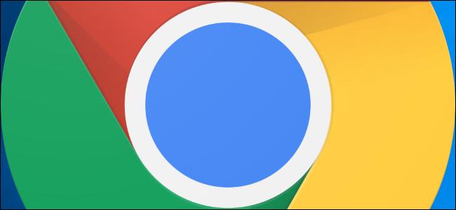Turn off the Google Chrome browser logo.
