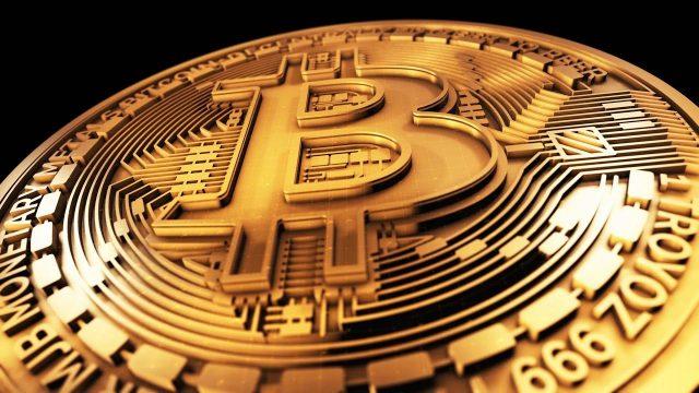 How To Mine Bitcoin
